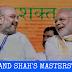 No-Confidence Motion Live : Modi and Shah's Masterstroke