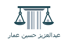 ارشيف المقالات القانونية