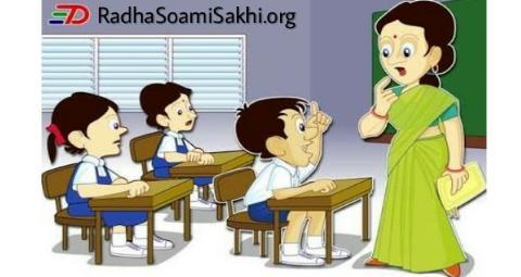 Teacher Aur Student ki Khoobsorat Kahani | शिक्षक और विद्यार्थी की मार्मिक कहानी