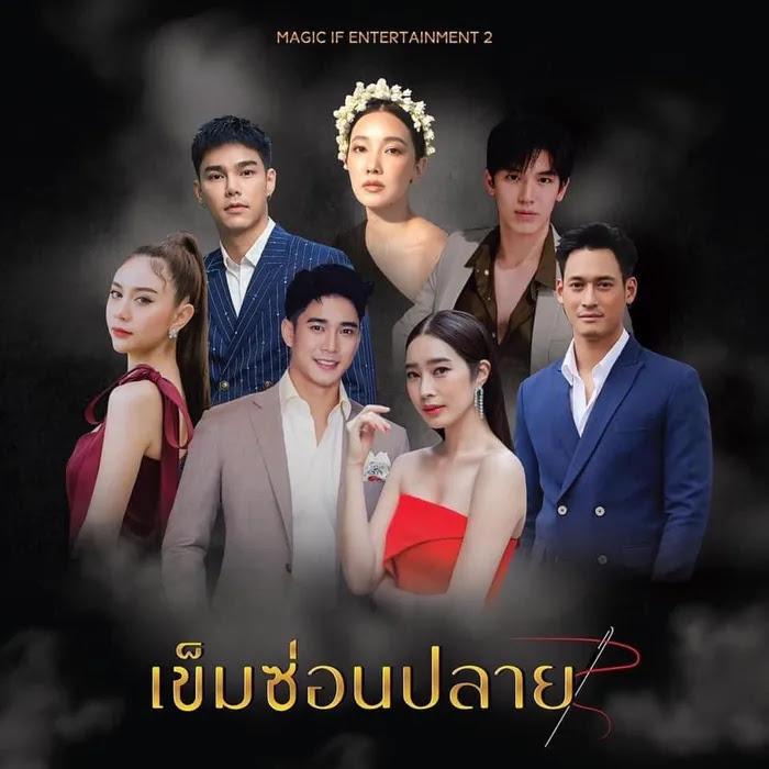 Ranh Giới An Toàn - Khem Sorn Plai (2021)