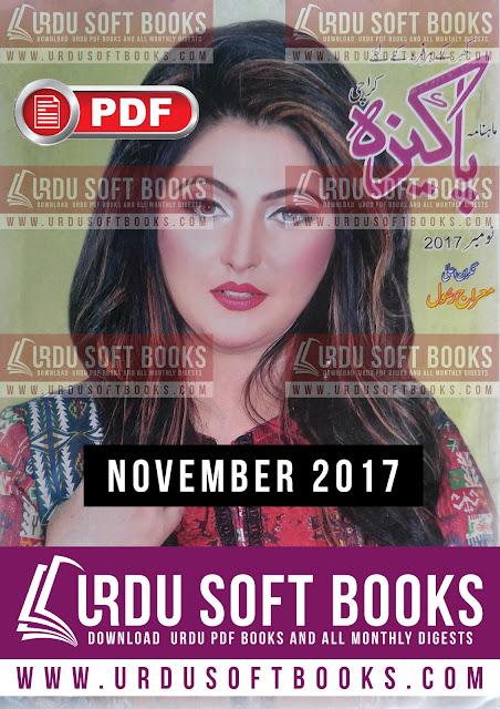 Pakeeza Digest November 2017