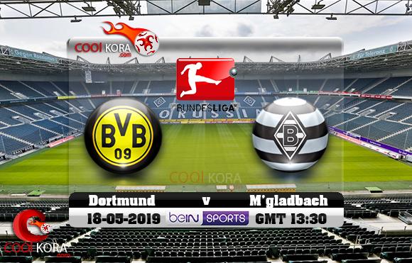 مشاهدة مباراة بوروسيا مونشنغلادباخ وبروسيا دورتموند اليوم 18-5-2019 في الدوري الألماني