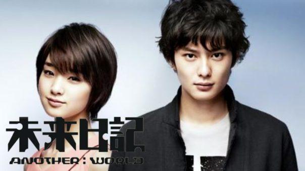 Mirai Nikki Live Action (2012) Subtitle Indonesia
