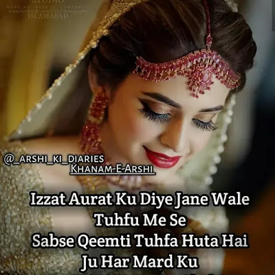 Beautiful Pic shayari , hindi status