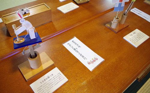 Naramachi Karakuri Toy Museum, Nara.