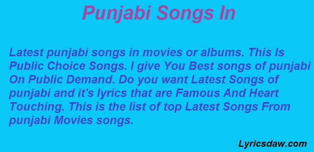 punjabi songs in