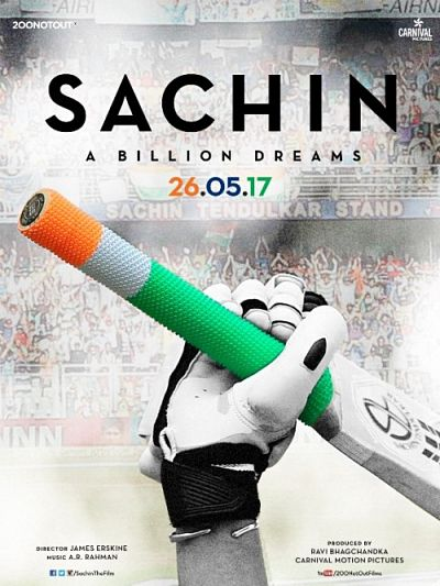 first poster of Sachin Tendulkar's biopic