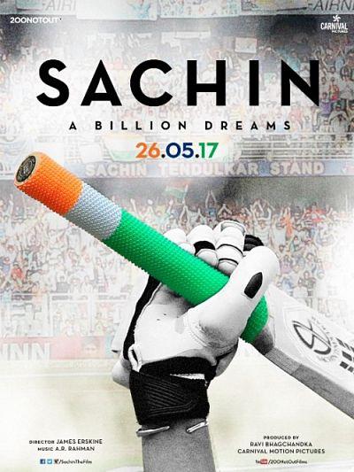 first poster of Sachin Tendulkar's biopic
