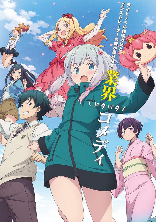 OVA de Eromanga Sensei: Fecha de lanzamiento