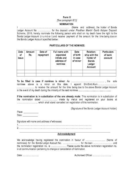 Pradhan+Mantri+Garib+Kalyan+Deposit+Schme+Nomination+Form