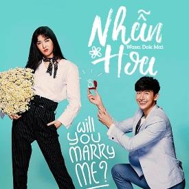 Nhẫn Hoa - (เเหวนดอกไม้) - Waen Dok Mai - Ring & Flower (2020)