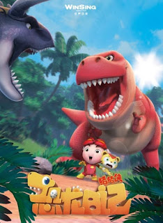 تقرير أنمي جي جي بوند الموسم الخامس عشر: يوميات الديناصورات Zhu Zhu Xia: Konglong Riji