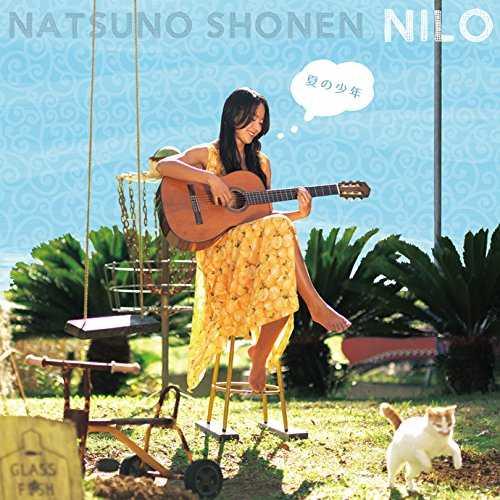 [Album] NILO – 夏の少年 (2015.12.02/MP3/RAR)