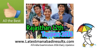 Rajasthan Board 12th Toppers 2016,Rajasthan 12th Board Topper 2016 District wise,Rajasthan 12th Board Commerce Science Toppers 2016