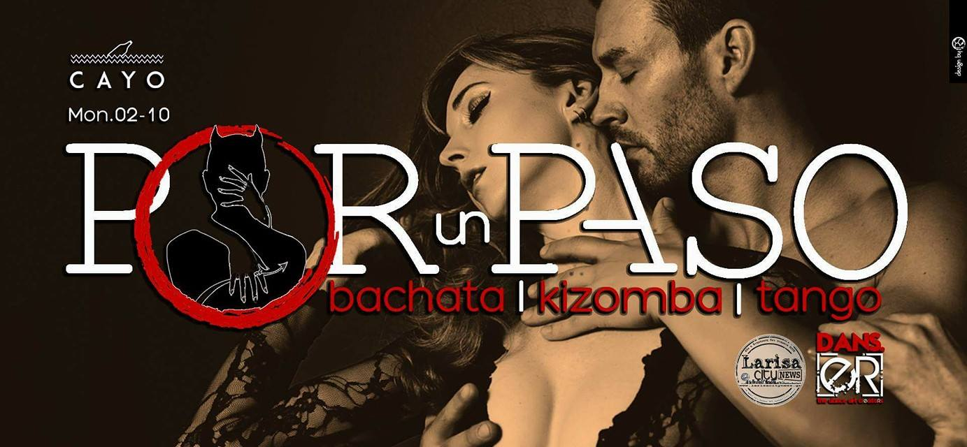 Η Dans.ER αποχαιρετάει το Καλοκαίρι με ένα τελευταίο PORunPASO χορευτικό party στο CAYO
