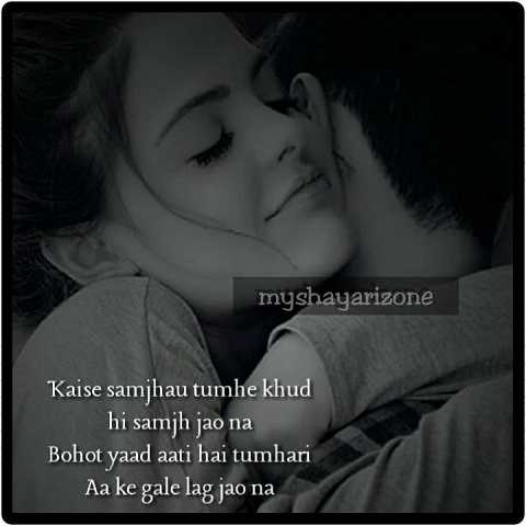 Romantic Shayari Whatsapp Status Yaadein Love Text SMS Image Download