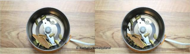 MASALA TEA/MASALA CHAI RECIPE - MASALA TEA POWDER- INDIAN MASALA TEA WITH CHAI MASALA POWDER RECIPE
