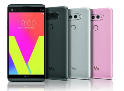 HP Android Nougat LG V20