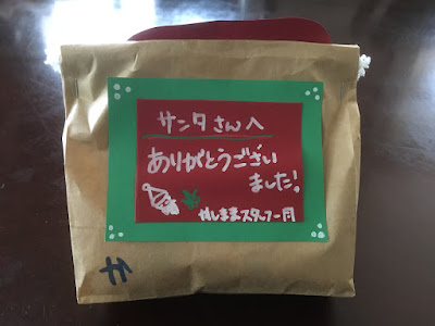 http://ameblo.jp/kashimama-nara/entry-12228278353.html