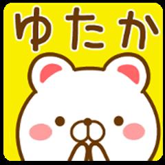 Fun Sticker gift to YUTAKA
