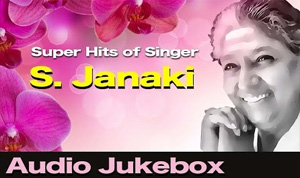 S. Janaki Tamil Hit Songs Jukebox | Super Hit Songs Collection | Evergreen Tamil Melodies