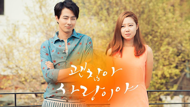 The Once - You're My Best Friend Lyrics [Ost. Its OK That's Love]