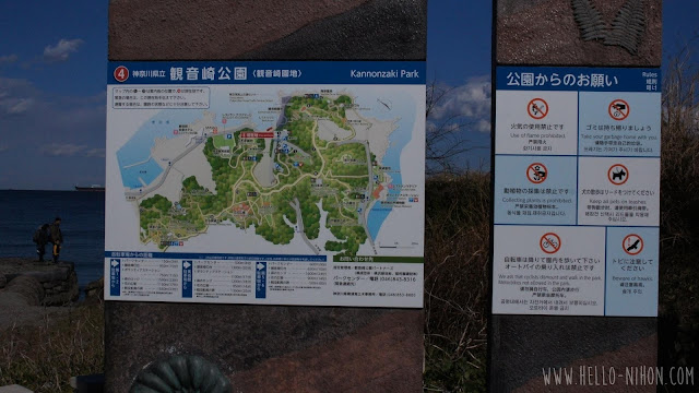 Map of Kannonzaki lighthouse