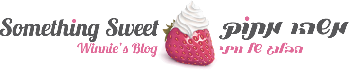 Featured Blogger - Four Seasons Blog Hop