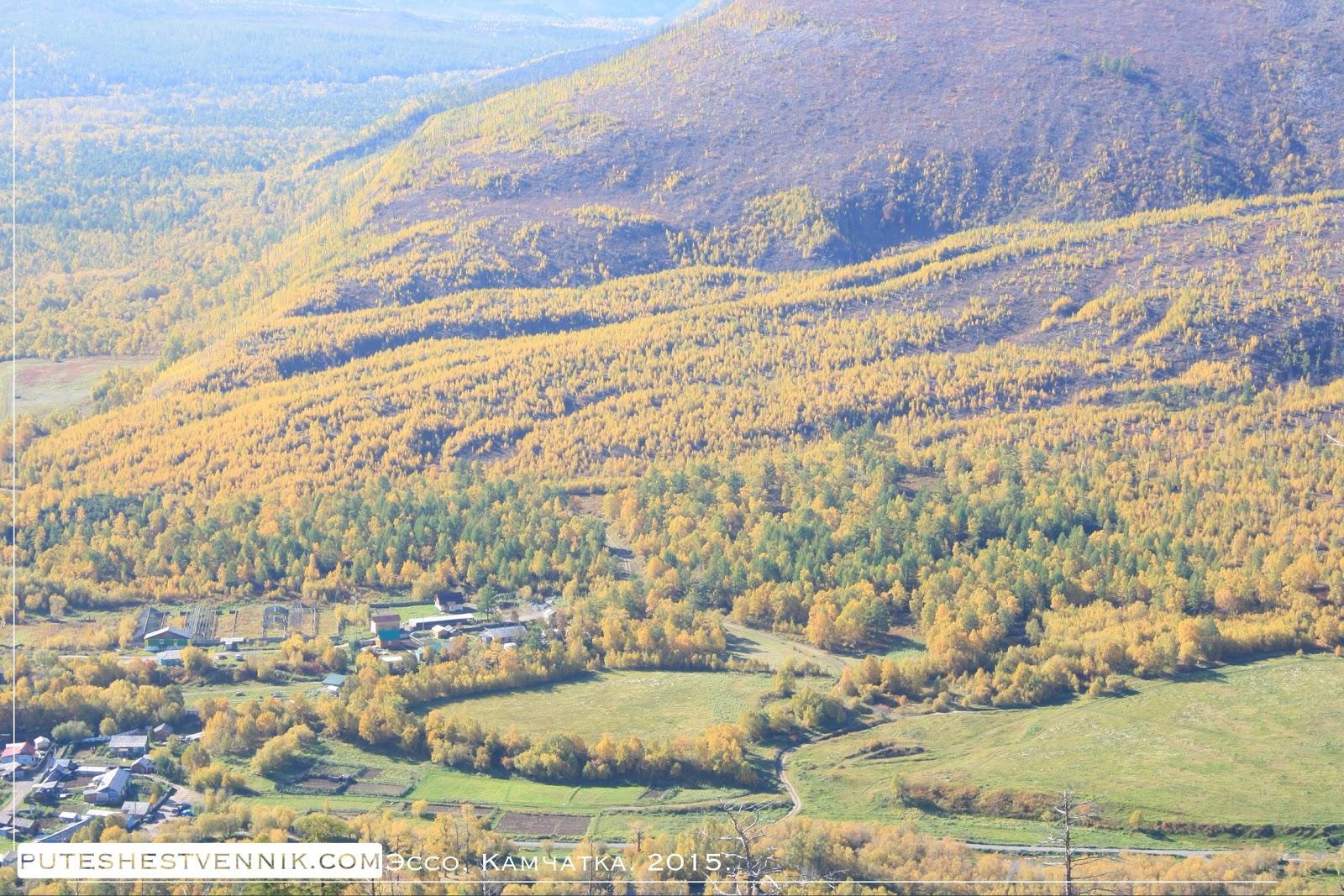 Село Эссо