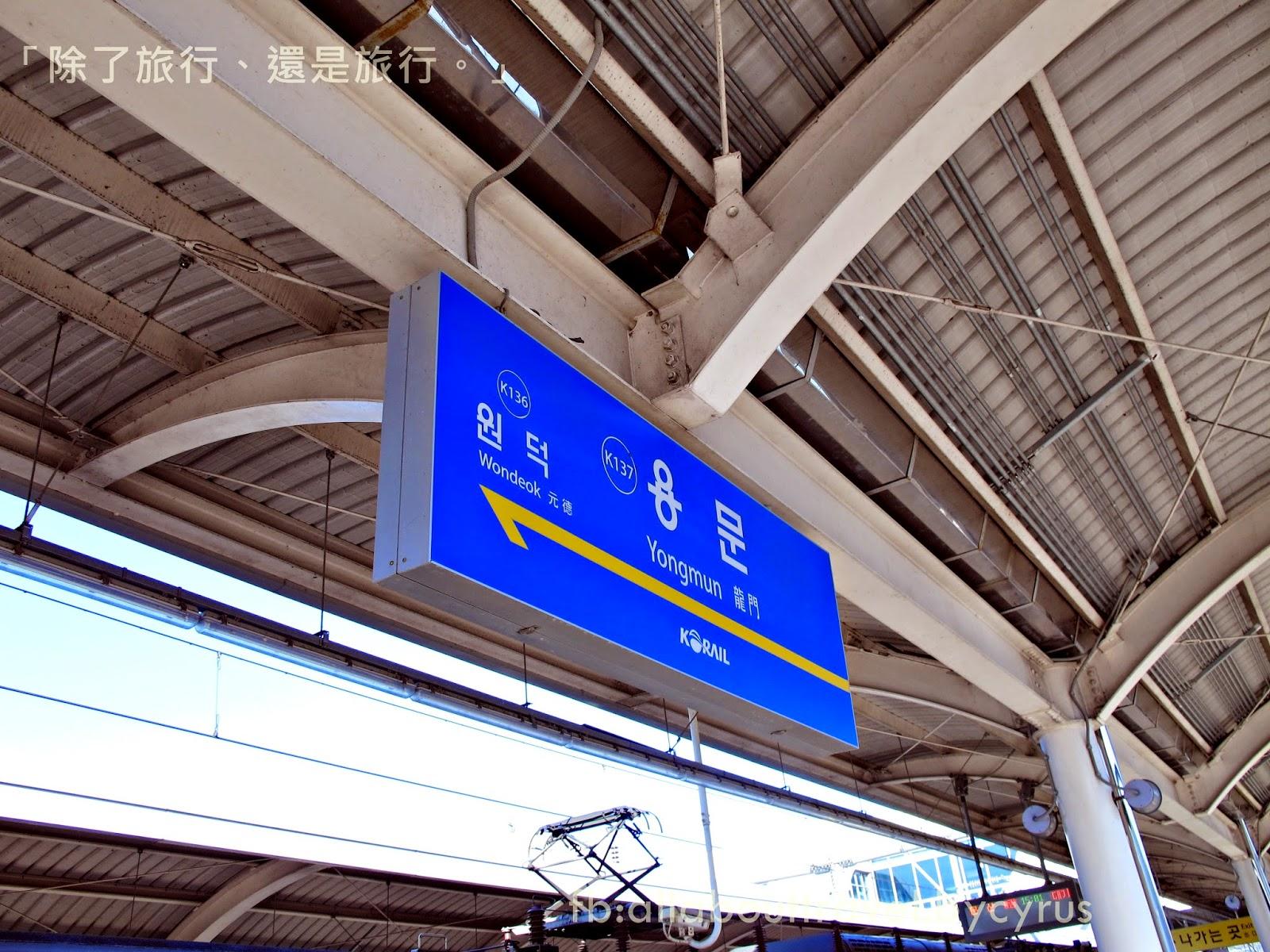 韓國自由行夢想之旅35