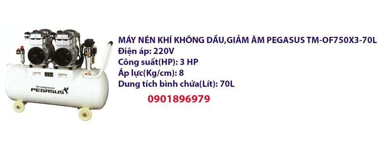 MÁY NÉN KHÍ KHÔNG DẦU,GIẢM ÂM PEGASUS TM-OF750X3-70L