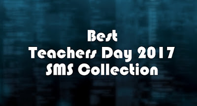 happy-teachers-day-sms-wishes-2017