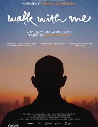 Walk with Me | Bmovies