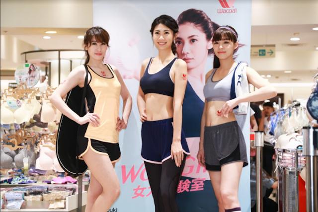 【運動內衣推薦】華歌爾品牌-涼感內衣
