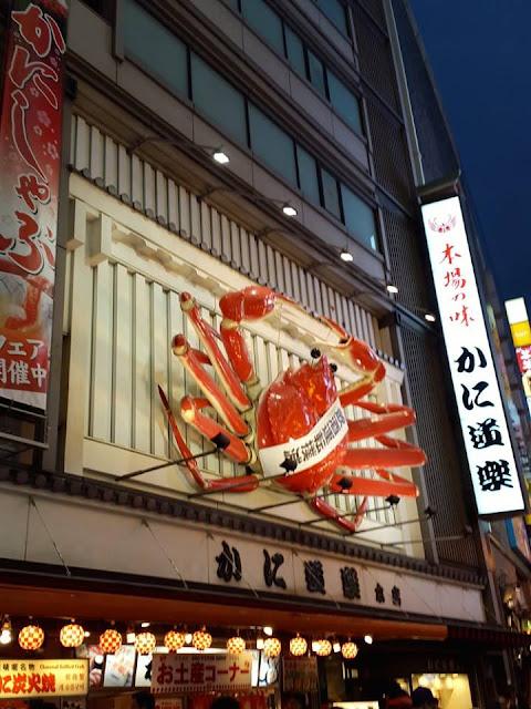 Main Restaurant of Dotombori Honten Osaka