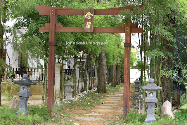 Kinya-Japanese-House-金屋-JP-Perdana-Johor-Bahru