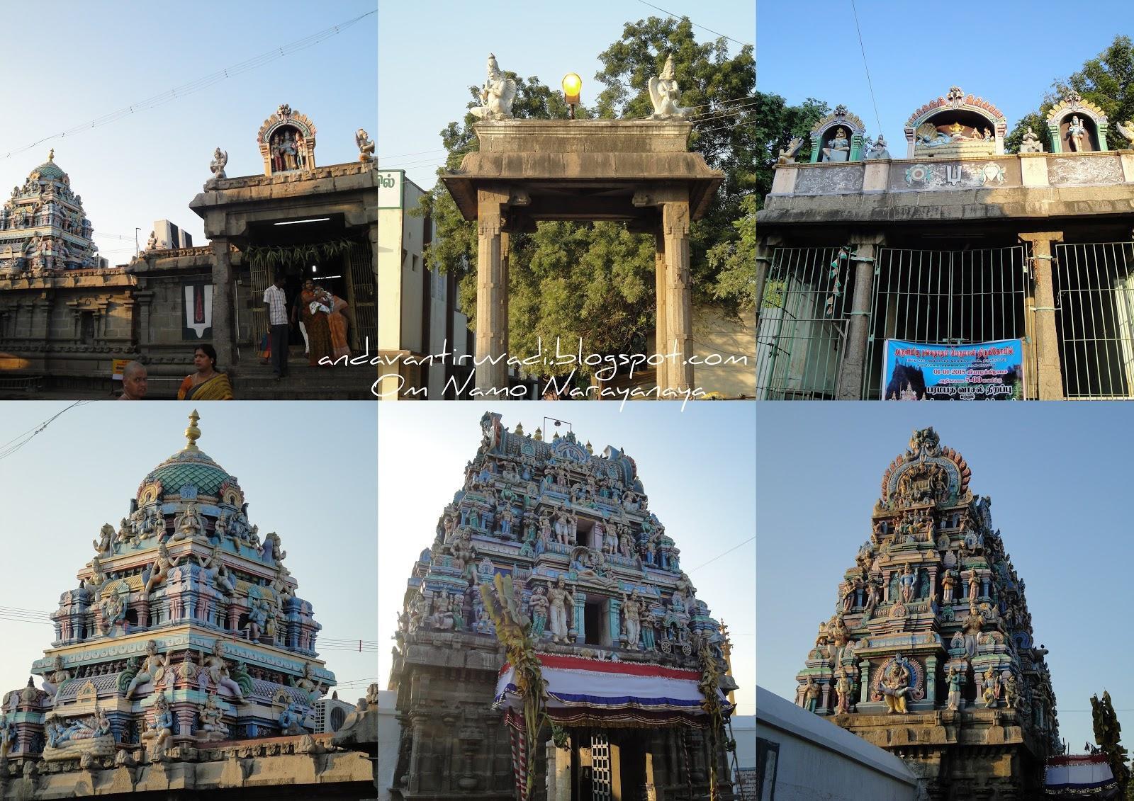 108 திவ்யதேசம், TEMPLE VISITS, கண்ணுக்கினியன கண்டோம், தொண்டைநாடு திவ்யதேசம்,