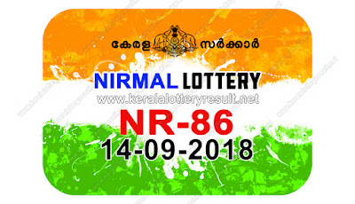 KeralaLotteryResult.net , kerala lottery result 14.9.2018 nirmal NR 86 14 september 2018 result , kerala lottery kl result , yesterday lottery results , lotteries results , keralalotteries , kerala lottery , keralalotteryresult , kerala lottery result , kerala lottery result live , kerala lottery today , kerala lottery result today , kerala lottery results today , today kerala lottery result , 14 09 2018, kerala lottery result 14-09-2018 , nirmal lottery results , kerala lottery result today nirmal , nirmal lottery result , kerala lottery result nirmal today , kerala lottery nirmal today result , nirmal kerala lottery result , nirmal lottery NR 86 results 14-9-2018 , nirmal lottery NR 86 , live nirmal lottery NR-86 , nirmal lottery , 14/8/2018 kerala lottery today result nirmal , 14/09/2018 nirmal lottery NR-86 , today nirmal lottery result , nirmal lottery today result , nirmal lottery results today , today kerala lottery result nirmal , kerala lottery results today nirmal , nirmal lottery today , today lottery result nirmal , nirmal lottery result today , kerala lottery bumper result , kerala lottery result yesterday , kerala online lottery results , kerala lottery draw kerala lottery results , kerala state lottery today , kerala lottare , lottery today , kerala lottery today draw result,