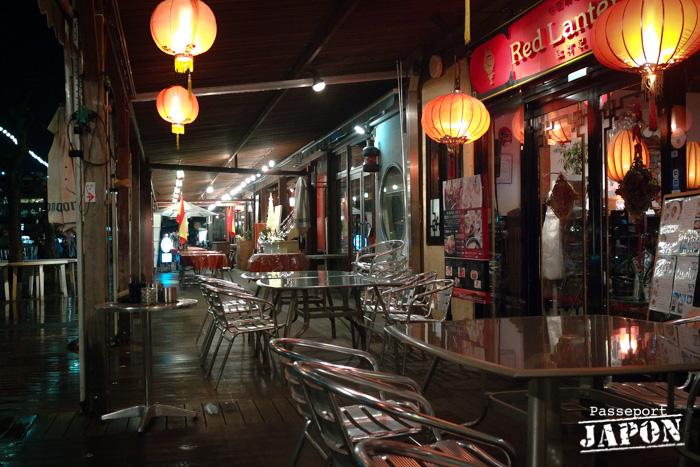 Restaurants, ports de plaisance, Nagasaki (nocturne)