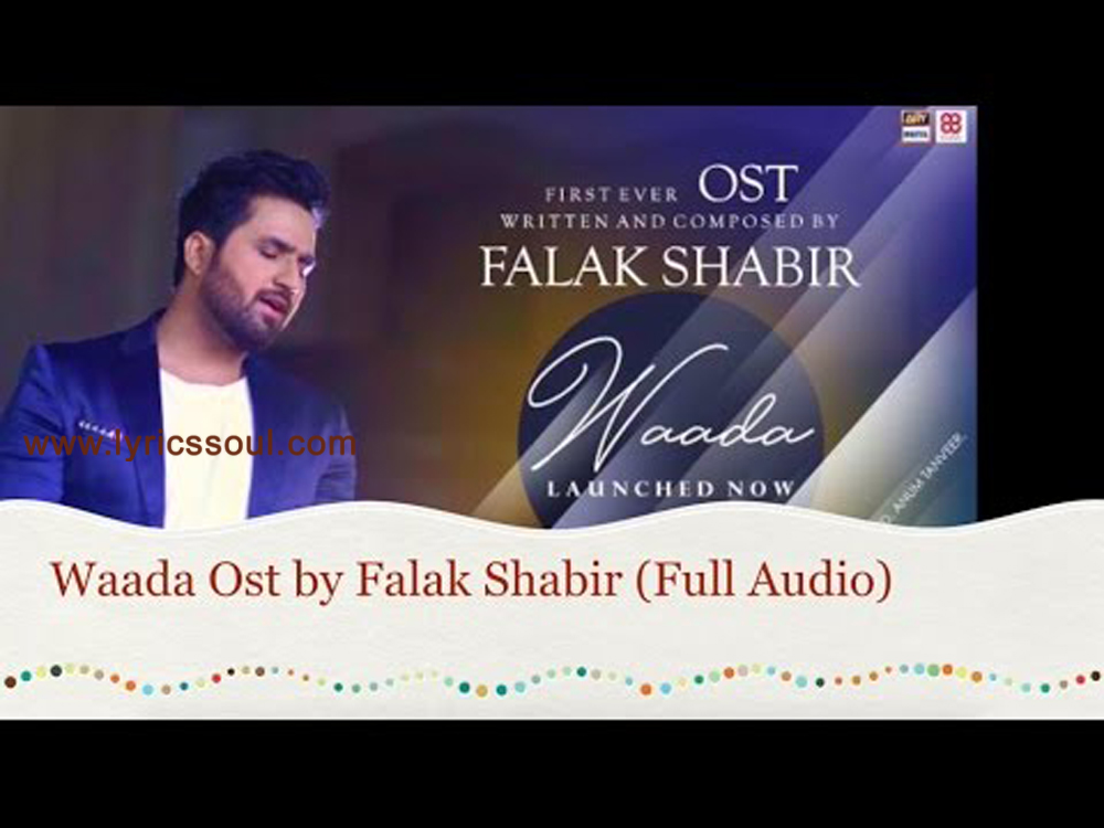 The Waada OST lyrics from '', The song has been sung by Falak Shabir, , . featuring Shaista Lodhi, Faisal Qureshi, Hasan Ahmed, Saboor Ali. The music has been composed by Falak Shabir, , . The lyrics of Waada OST has been penned by Falak Shabir,