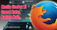 Mozilla FireFox Ki Speed Kaise Badhaye Hindi Me Puri Jaankari