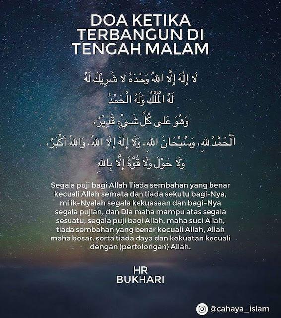 Doa Yang Boleh Dibaca Bila Terjaga Tengah Malam