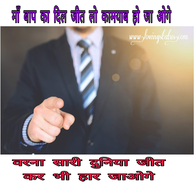 maa-ka-pyar-status-in-hindi