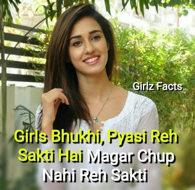 Girls Bhukhi Pyaasi reh Sakti Hai  Par Chup Nahi Reh Sakti  😂