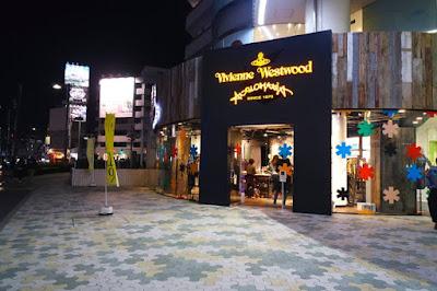 Vivienne Westwood Store in Laforet Harajuku Tokyo