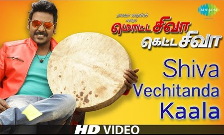 Motta Shiva Ketta Shiva – Shiva Vechitanda Kaala | HD Video Song | Raghava Lawrence, Nikki Galrani