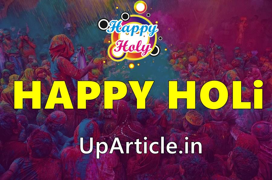Letest Happy Holi Hindi Messages, Holi Images and Status 2019