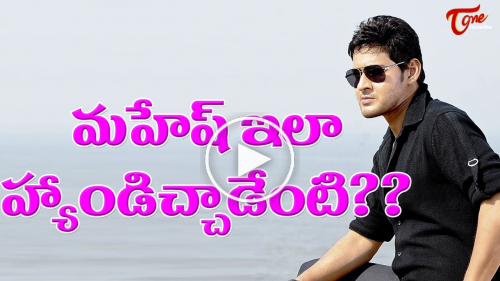Is Mahesh Babu Upset With His Fans