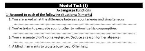 بالإجابات مراجعة ليلة امتحان اللغة الإنجليزية للصف الثالث الثانوي