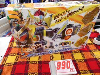 仮面ライダー鎧武 (ガイム) DX戦極ドライバー&ロックシードホルダー スペシャルセット